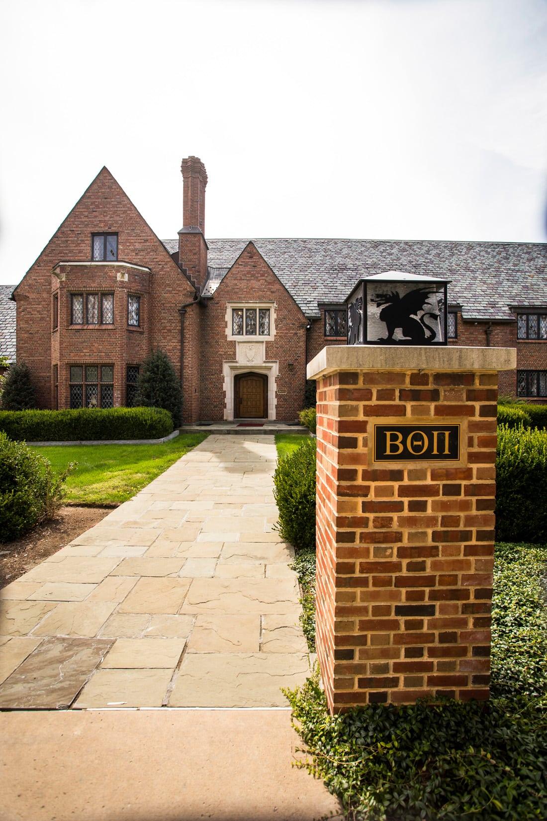 Beta Theta Pi Fraternity, Penn State University - Bob Lambert Photography