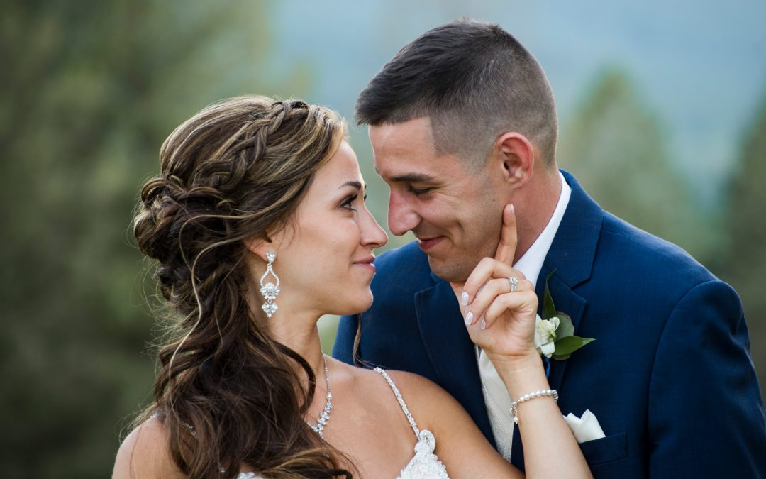 Daniele & Zack   Penn State Arboretum Wedding